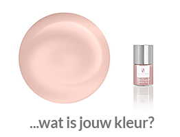 Nail Polish Sensual Innocent Pink (8658, 11 ml)